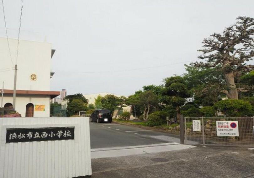 小学校 浜松市立西小学校 徒歩18分(約1400m)