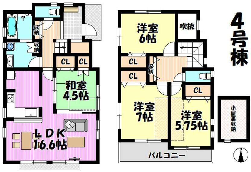 間取り図 4LDK リビング16.6帖  洋室全室2面採光で明るいお部屋です  WIC付きで収納豊富です