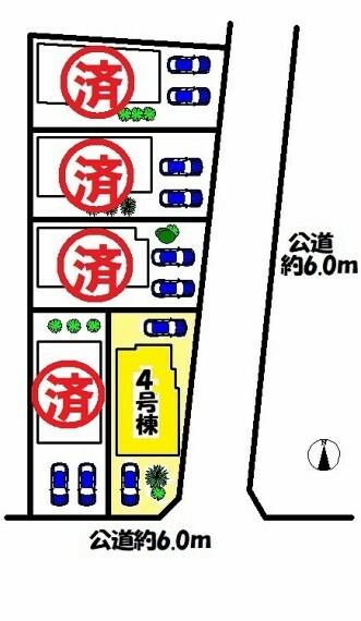 東南角地!駐車2台可能