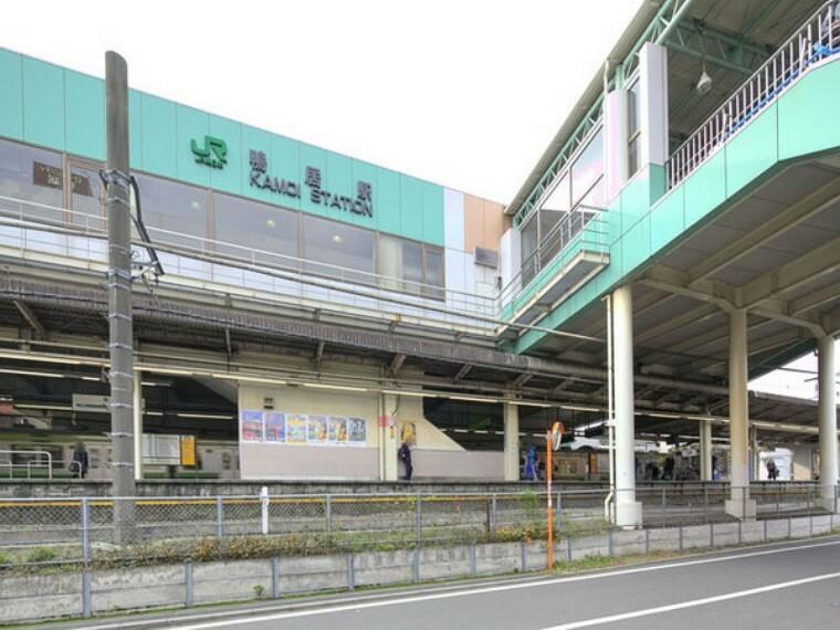 鴨居駅(JR 横浜線)