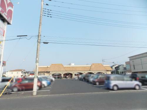 スーパー 株式会社オータニ 真岡店 栃木県真岡市熊倉3丁目38-2