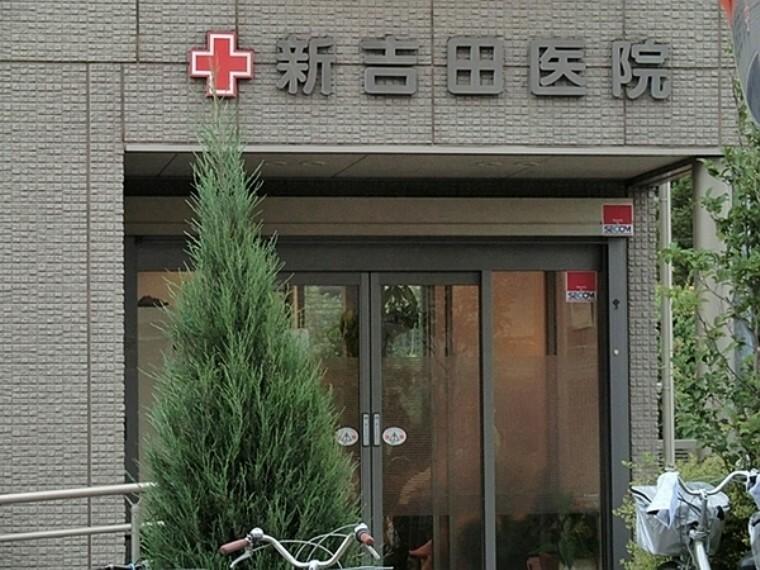 病院 新吉田医院 一般内科 糖尿病 甲状腺 月火水金 9時から12時30分 15時から18時30分 木土 9時から12時30分 日祝休診