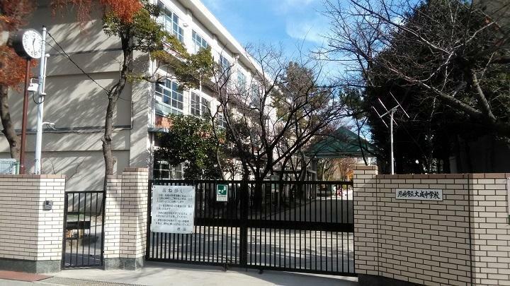 中学校 尼崎市立大成中学校まで411m 徒歩6分