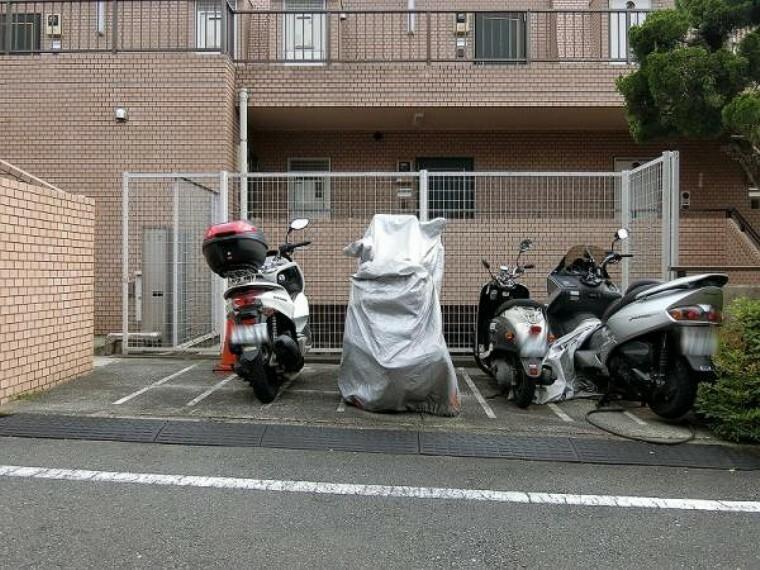 駐輪場 バイク置場も綺麗に使用されており、住人の方々のマナーの良さが伺えます