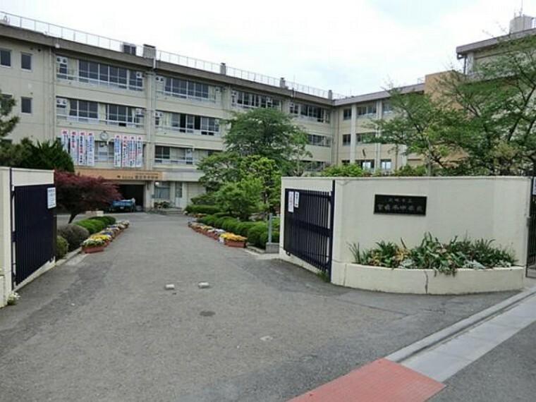 中学校 川崎市立宮前平中学校まで約450m