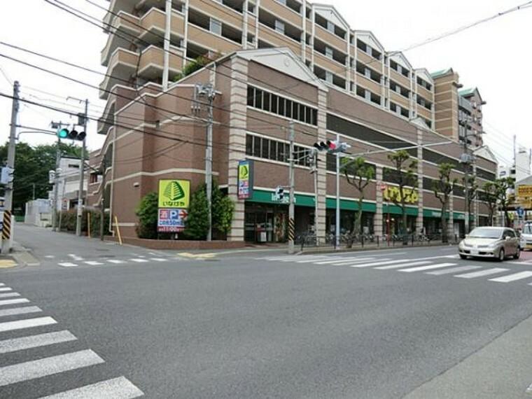 スーパー いなげや川崎宮前平駅前店まで約350m