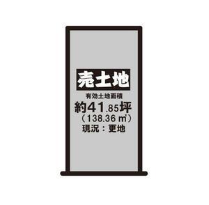 京都市西京区嵐山茶尻町