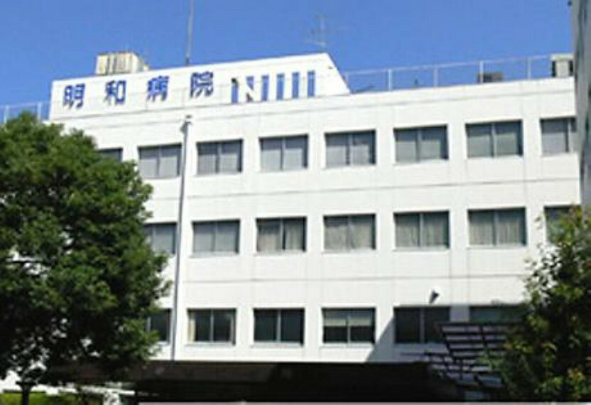 病院 【総合病院】明和病院まで2172m
