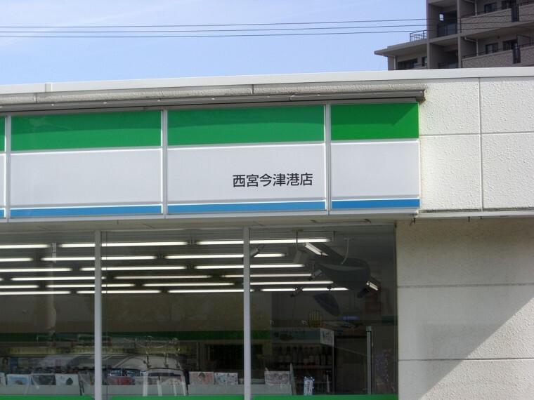 コンビニ 【コンビニエンスストア】ファミリーマート西宮今津港店まで660m