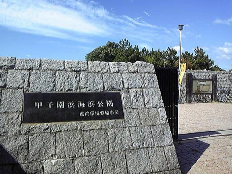公園 【公園】甲子園浜海浜公園まで2316m