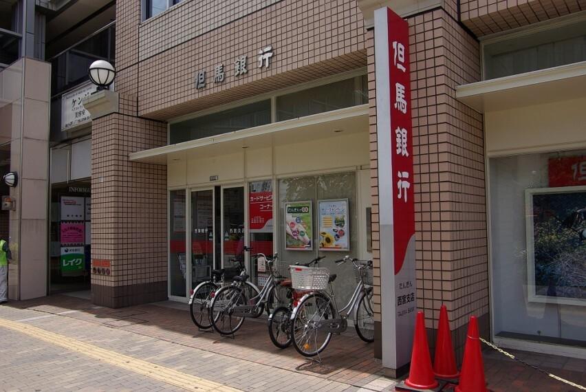 銀行 【銀行】但馬銀行 西宮支店まで2521m