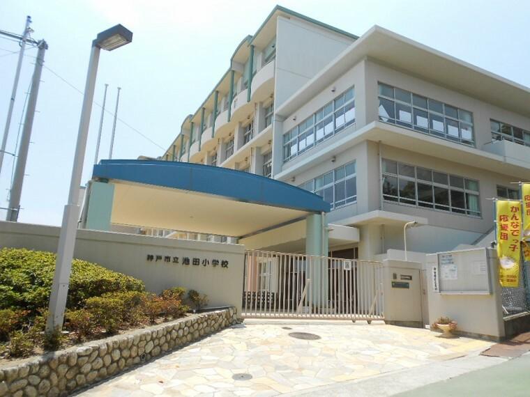 小学校 【小学校】池田小学校まで420m