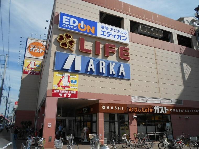 スーパー 【スーパー】ライフ西代店まで580m
