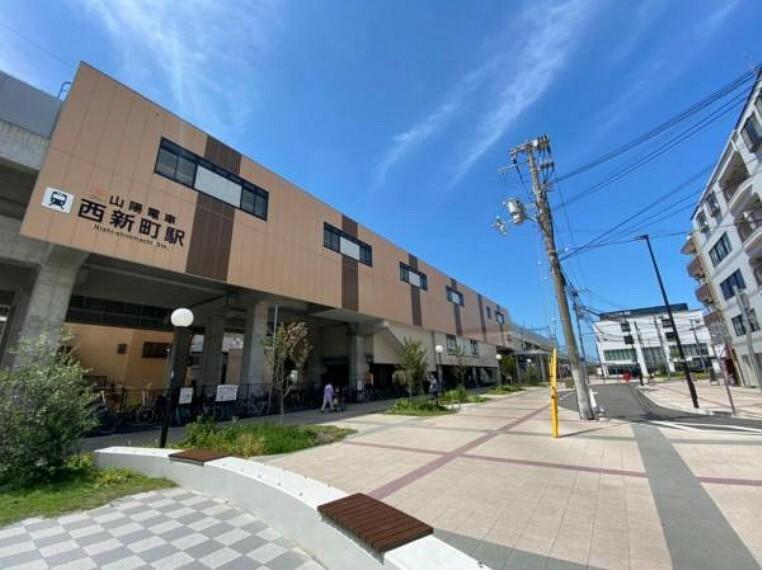 \西新町駅/駅構内にエスカレーター・エレベータが完備しています。徒歩圏内にスーパー・コンビニ・ホームセンター・病院などがあり便利です。バスの停留所もありJR・地下鉄方面に行く事ができます。
