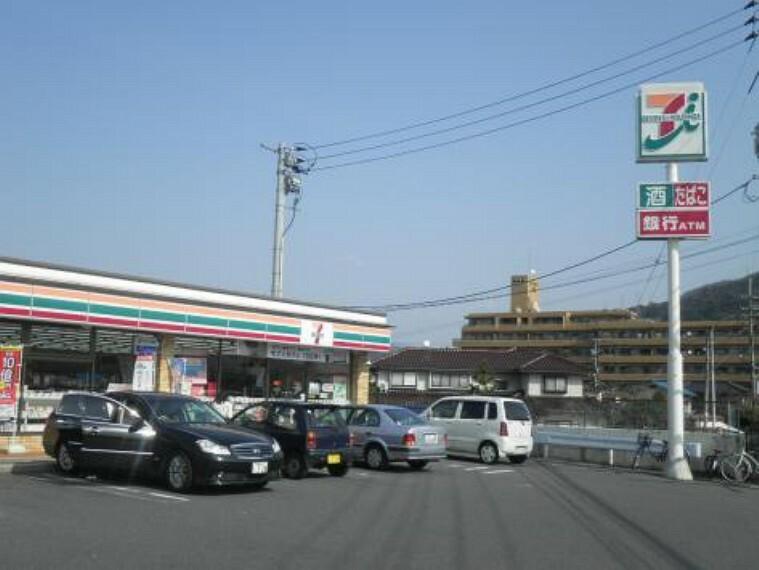 コンビニ セブンイレブン 広島温品1丁目店