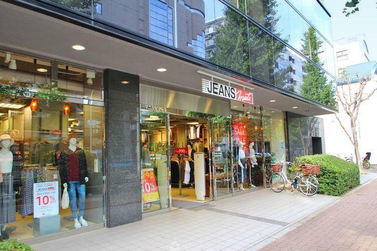 ショッピングセンター ジーンズメイト新中野店 徒歩11分。