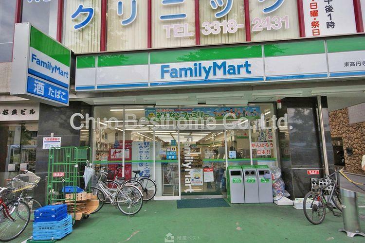 コンビニ ファミリーマート東高円寺駅北口店 徒歩3分。