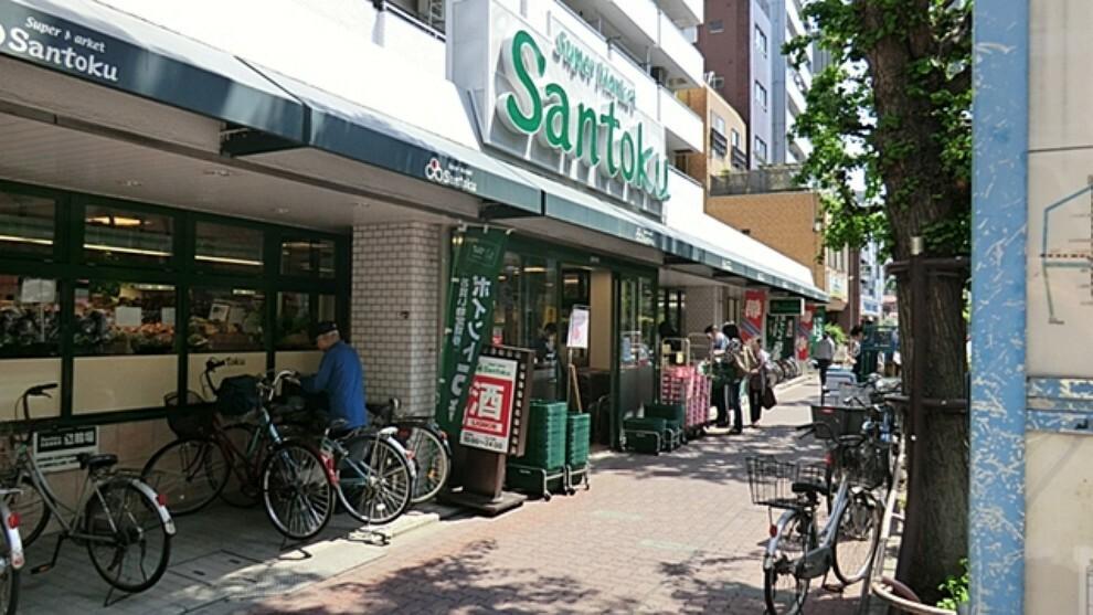 スーパー スーパーマーケット三徳新中野店