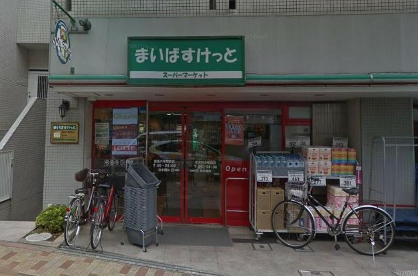 コンビニ まいばすけっと東高円寺駅前店