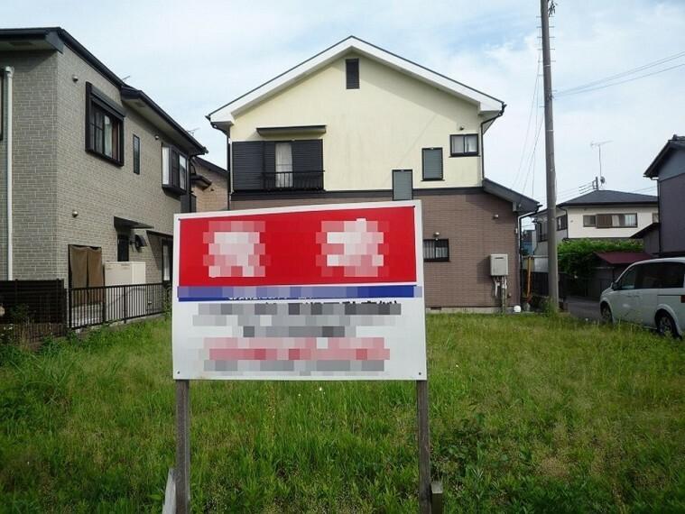 現況写真 小田急線「開成」駅より徒歩圏内の立地