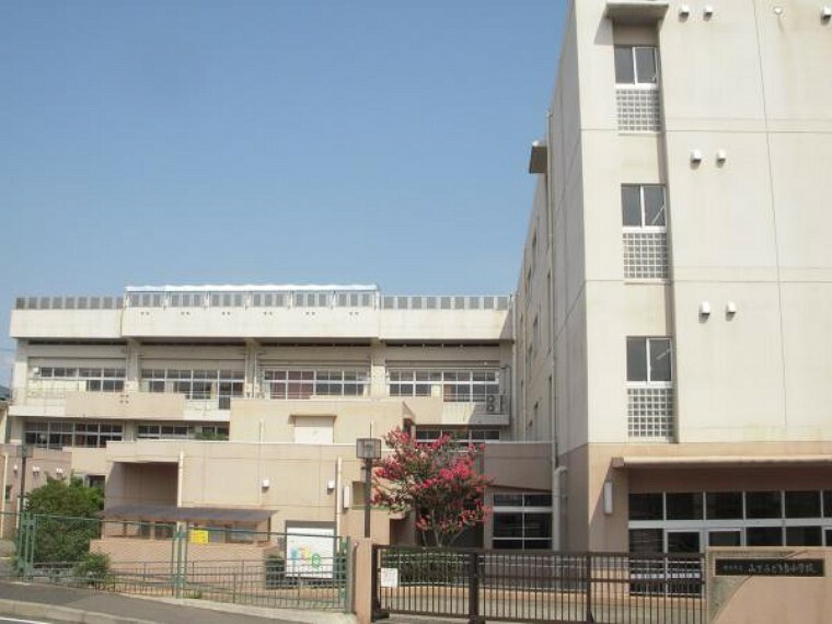 小学校 横浜市立山下みどり650m
