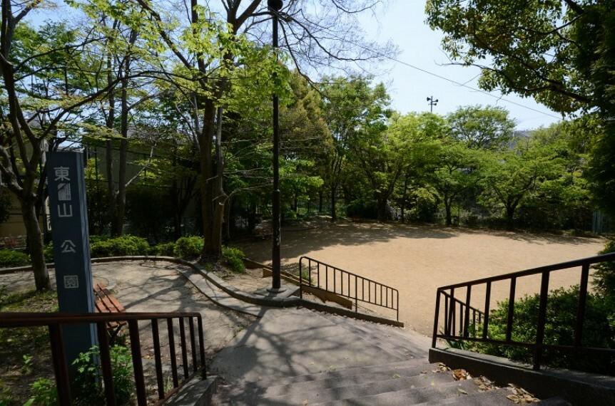 公園 【公園】東山公園まで687m