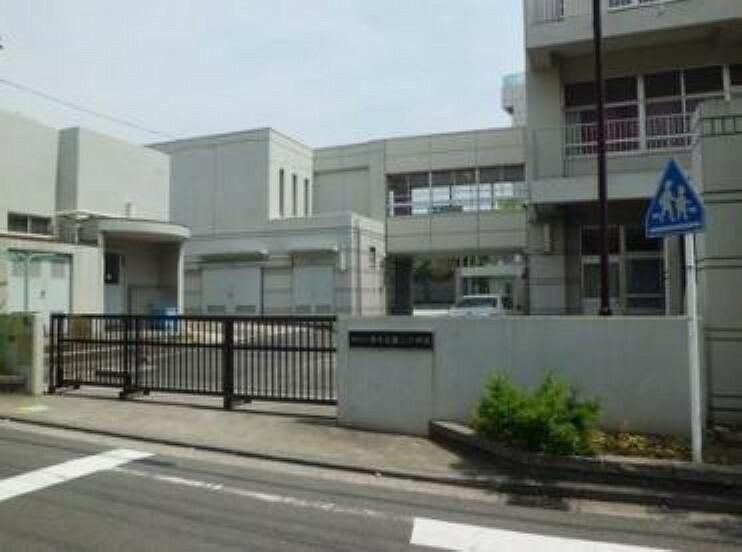 小学校 横浜市立西寺尾第二小学校