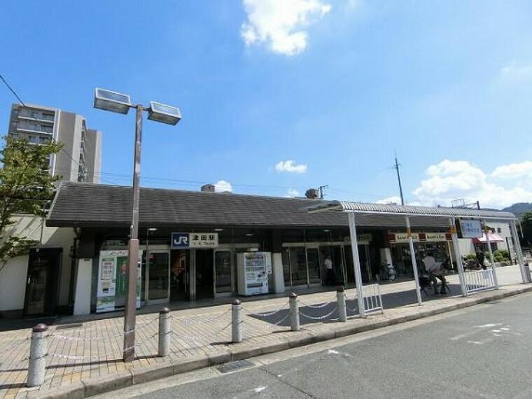 JR片町線(学研都市線)「津田駅」までバスがご利用頂けます