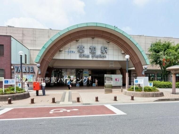 専用部・室内写真 草加駅(徒歩25分)