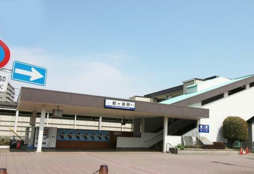 鶴ヶ島駅(2560m)