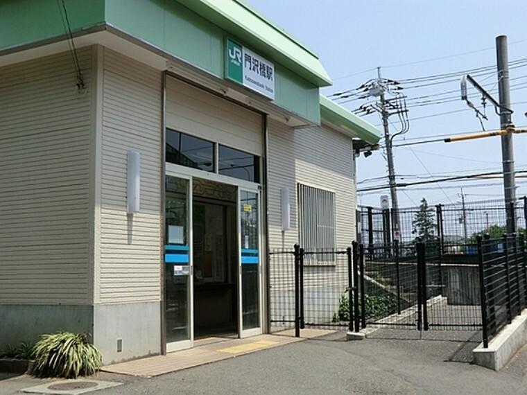 門沢橋駅(JR 相模線)