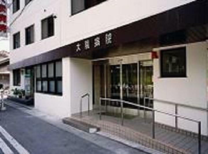 病院 医療法人朗源会大隈病院まで310m
