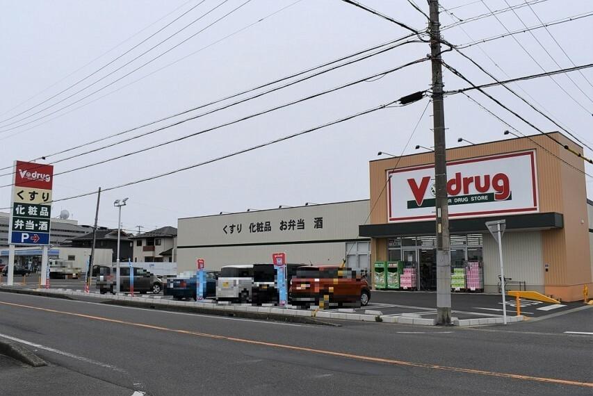 ドラッグストア V・drug 江南店