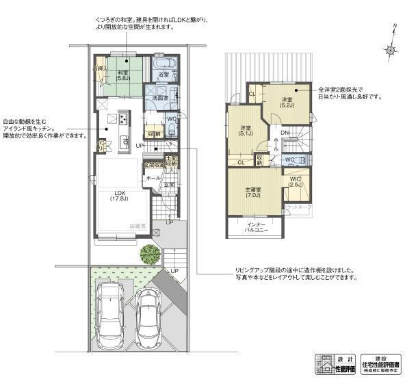 間取り図 7号棟「飾りの家」 階段横に造作したオープン棚や和室にしつらえた床の間など、好きなものを飾ることができるスペースを各所に計画しました。お気に入りの空間を演出することで、日々の暮らしが一段と楽しくなるでしょう。