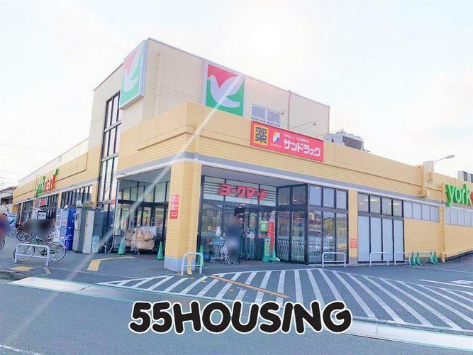 スーパー ヨークマート東岩槻店 徒歩10分。