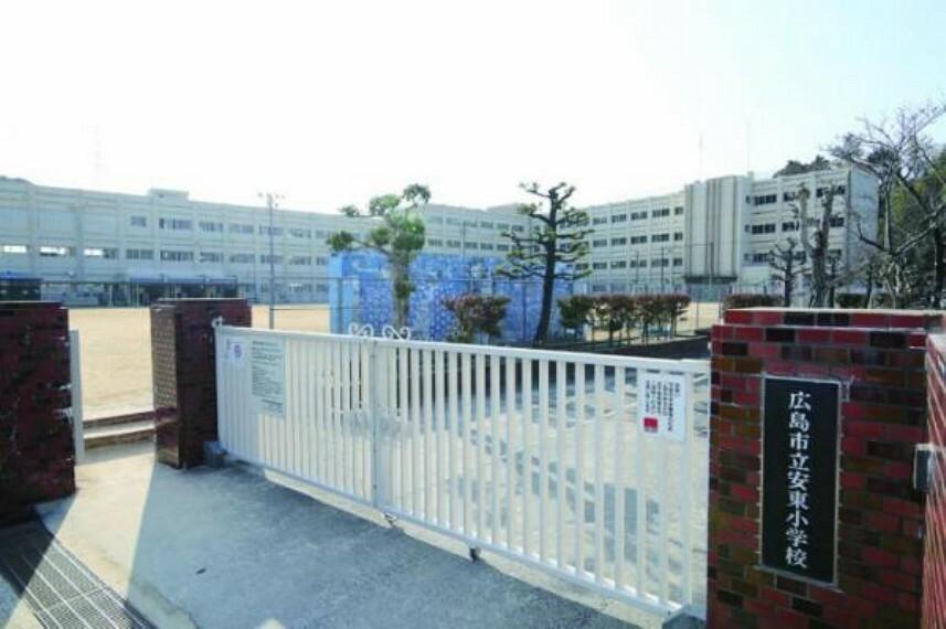 小学校 広島市立安東小学校