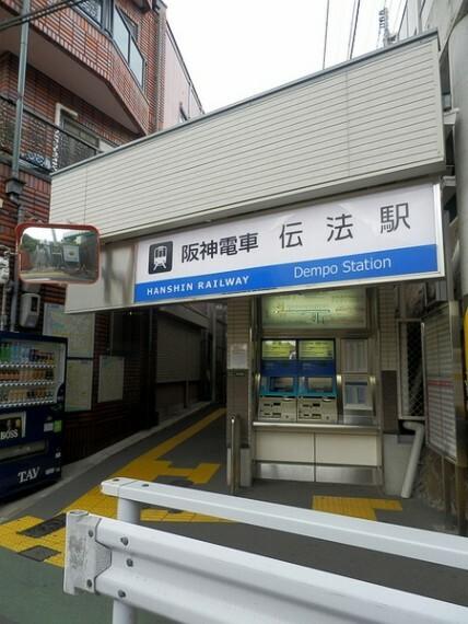 伝法駅(阪神 阪神なんば線)