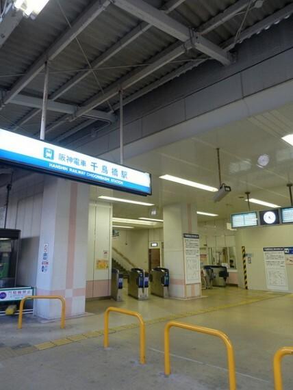 千鳥橋駅(阪神 阪神なんば線)