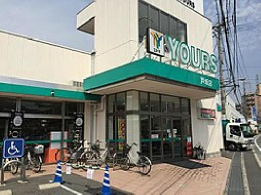 スーパー YOURS(ユアーズ) 戸坂店