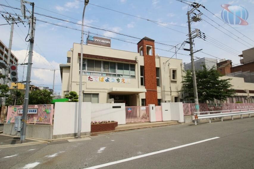幼稚園・保育園 【幼稚園】大阪市立立葉幼稚園まで755m