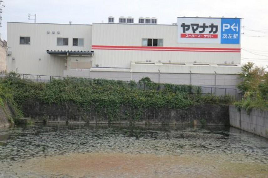 スーパー 【スーパー】ヤマナカ・常滑青海店まで892m