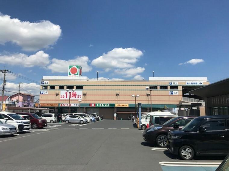 スーパー 【スーパー】タイヨー花棚店まで1039m