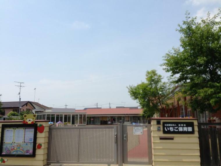 幼稚園・保育園 いちご保育園