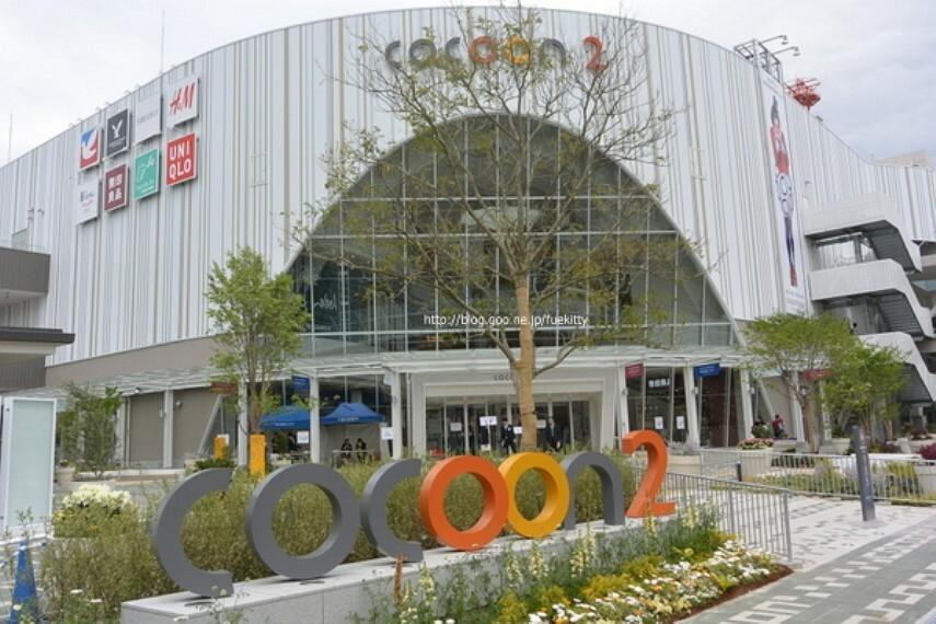 ショッピングセンター コクーン2 営業時間 10:00~23:00
