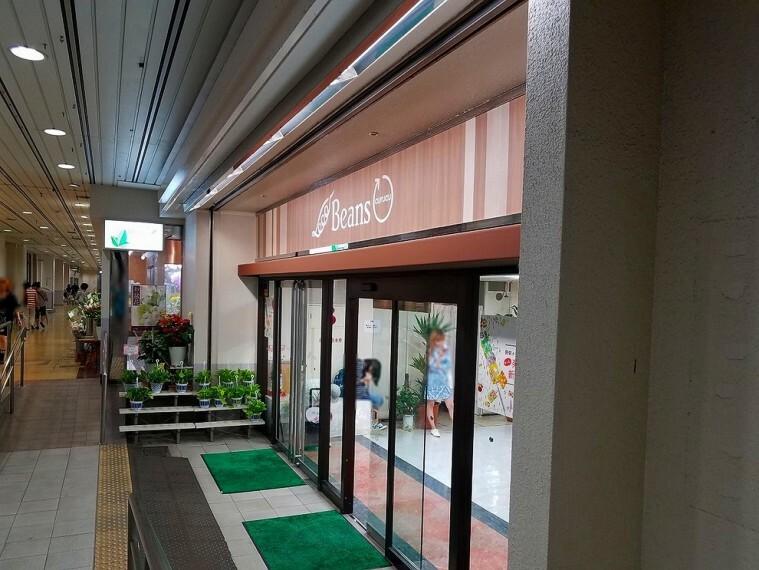 ショッピングセンター ビーンズ阿佐ヶ谷