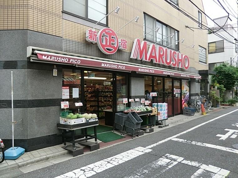 スーパー MARUSHO阿佐谷店
