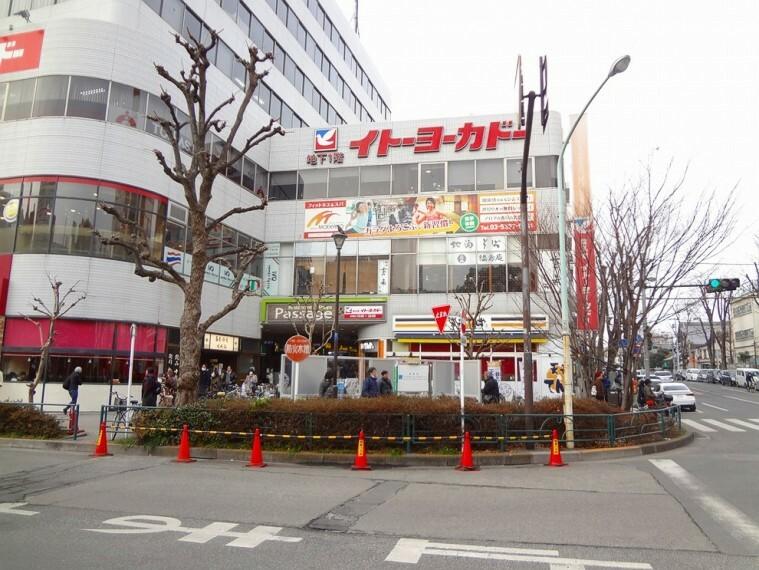 スーパー イトーヨーカドー 食品館阿佐谷店