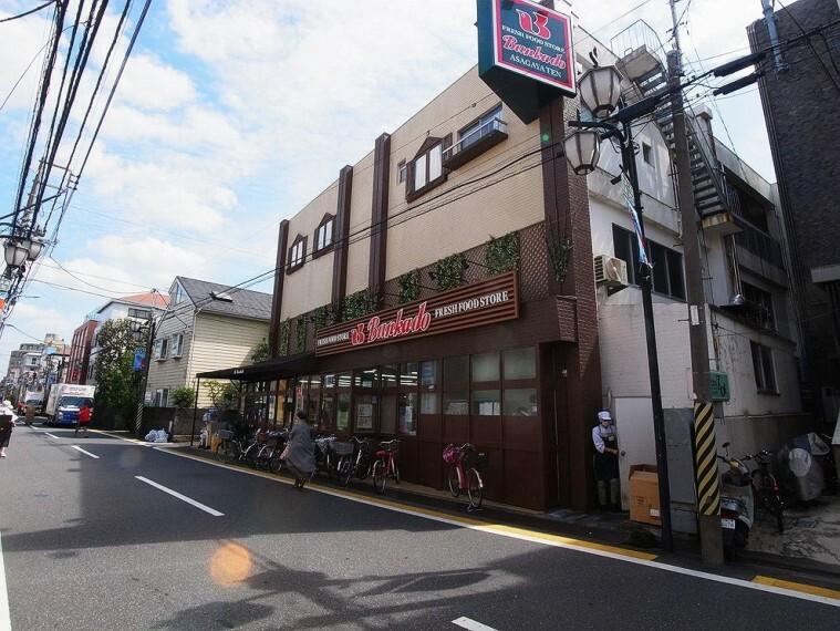 スーパー 文化堂阿佐ケ谷店