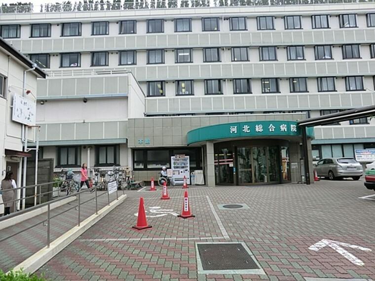 病院 河北総合病院