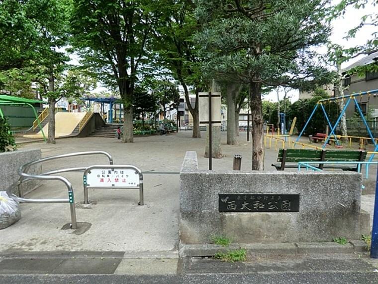 公園 西大和公園